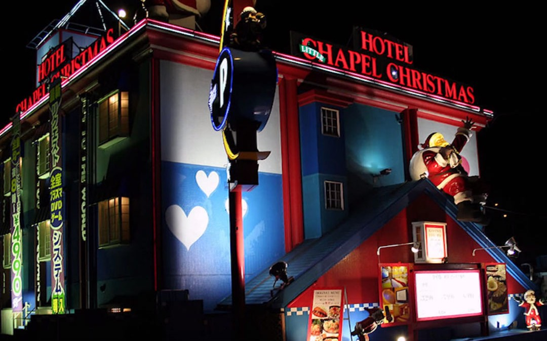 "Visit One of Japan's 25,000 ""Love Hotels"" (they're probably not what you might be thinking!)"